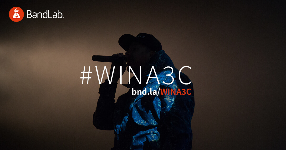 Win Tickets to the Best Hip Hop Conference in the World