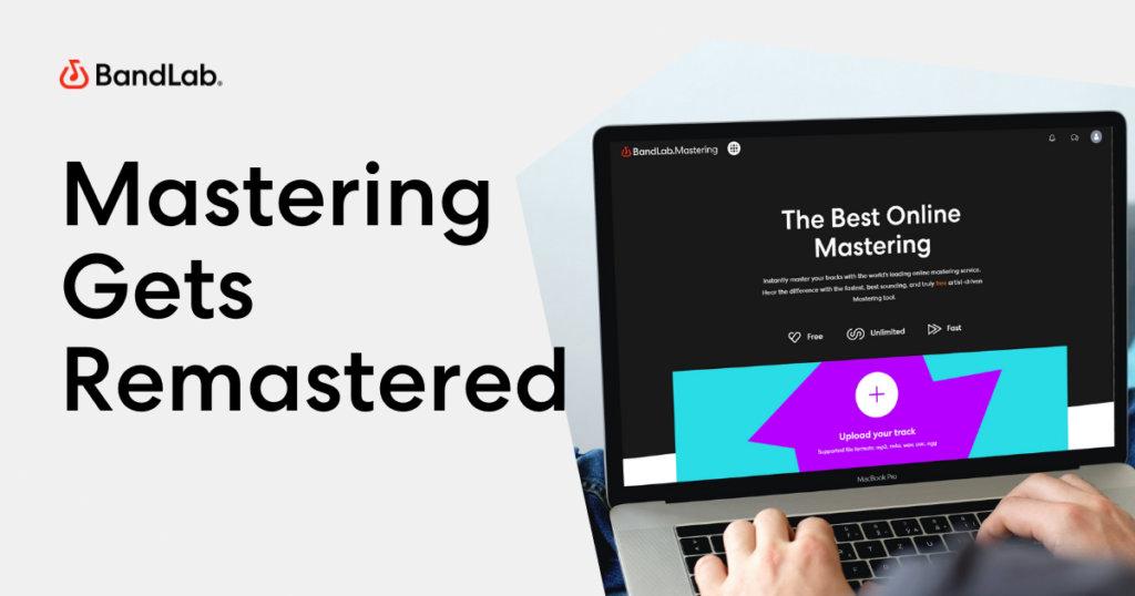 The new BandLab Mastering