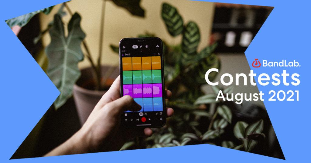 BandLab Contests August 2021